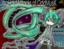 全力で「UltraHardAttacks of OddMusiK」歌ってみたああああああああ【hqru】