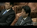徳田政務官の任命責任を新潮の記事で問い総理に諫められる民主議員w