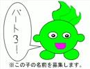 【実況】ポケモンのパチモン part3