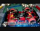 【ニコニコ動画】ミニ四駆数十年ぶりに復帰したったw8【トレサススロー再生】を解析してみた