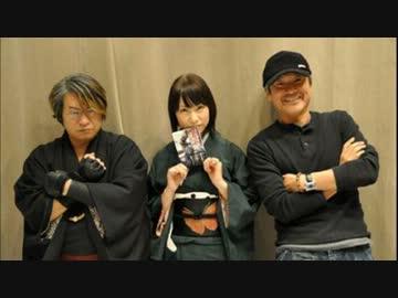東京ガベージコレクション 2013...