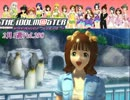 The iDOLM@STER Weekly Ranking of February 1st week