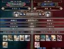 【LoVRe2】全国ランカー決戦 かざまくん vs 新藤 景