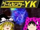 【ゲームセンターYKゆっくり課長の挑戦】LA-MULANAに挑戦 Part37 thumbnail