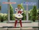 奇跡の美少女戦士セーラームーン