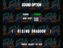 ストリートファイターEXplusα  リュウステージBGM「RISING DRAGOON」30分耐久