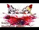 【東方自作アレンジ】Scarlet Crusaders【紅魔姉妹曲Mix】