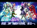 HEROES' VS 【Switch on!】