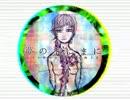雪歌ユフによる「夢のまにまに」itikura_Remix