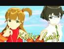 【MMD】りょうゆめで「KiLLER LADY」【アイマスDS】 thumbnail