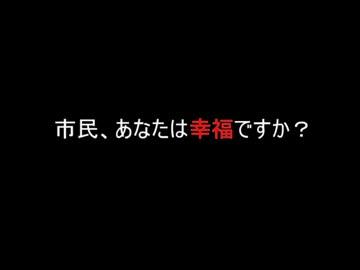 ゆっくりパラノイアTRPG by やま...