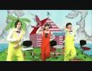 私立恵比寿中学 踊るガリ勉中学生 thumbnail