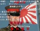 日本鬼子レイプ!抗日英雄と化した野獣先輩.kmt