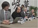 2/3【討論!】中国・韓国経済の実態[桜H25/2/16] thumbnail