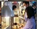 【新唐人】鳥インフルで21歳の女性死亡 中国貴州省
