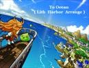 メイプルストーリー To Ocean ( Lith Harbor Arrange )