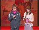 GⅠ戸田グランプリ56周年記念 2日目DR戦出場選手インタビュー