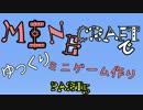 【minecraft】minecraftでゆっくりミニゲーム作り part5【ゆっくり実況】 thumbnail
