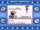 【実況】ポケットモンスター青 part12