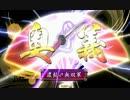 【戦国大戦】 チェスト無双動画~19チェスト~【VS鉄血剣聖】