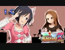 【ニコニコ動画】「iM@S KAKU-tail Party 7th Festa」 1st night Cを解析してみた