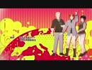【第10回MMD杯本選】まわる地球ロンド【APヘタリアMMD】