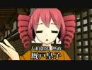 【ニコニコ動画】【第10回MMD杯本選】テトえもん デフォ太の日本誕生を解析してみた