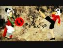 【第10回MMD杯本選】春香&澪たちでいーあるふぁんくらぶ