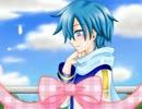 『2日目』【KAITO】そよ風【カバー】