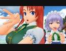 【第10回MMD杯本選】笑顔でスカートをめくれ! thumbnail