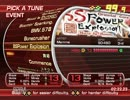 【ITG】BSPower Explosion【足譜面】