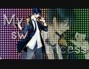 【KAITO V3】幻想ユートピア【オリジナルP
