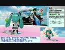 【第10回MMD杯本選】リクエストに少しずつ応えてみた【DDR】
