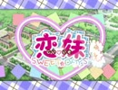 【ニコカラ】カラフル precious life 【off vocal】