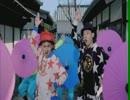ジャパンパン~日本全国地元化計画~ thumbnail