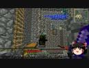 【Minecraft】 ドM工業クラフト part4  【ゆっくり実況】