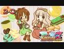 iM@S KAKU-tail Party 7th Festa - 2nd night C
