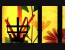 【第10回MMD杯本選】傷林果【戦国BASARA】