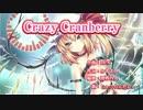 【東方ニコカラ】「Crazy Cranberry」(OnVocal・1024x576) thumbnail