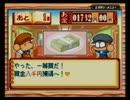 【実況】パワポケ7大正編 投手をシュッシュと育成 ver.桑田真澄氏 part7
