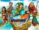 3DS版ドラゴンクエスト7 BGM集 part.1