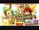 iM@S KAKU-tail Party 7th Festa - 1st week's Epilogue