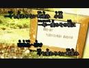 【ニコカラ】黄金木の葉が舞う頃に【OnVocal】 thumbnail