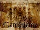 【NNI】Maniérisme【オリジナル曲】
