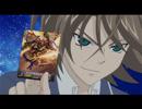 カードファイト!! ヴァンガード【英語版】RIDE58「激突!オーバーロード」