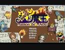 【ゆっくり実況】マンションを経営して、世界征服するゲームPart1 thumbnail