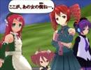 【第10回MMD杯本選】ウチのぷちミクちゃんの日常 X