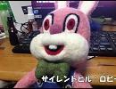 【サイレントヒル】作ってみた【ロビー人形】