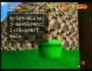 ノコノコレースリターンマッチ 0秒バグ (バグ技資料用)
