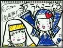 【ニコニコ動画】井口裕香のむ~~~ん ⊂( ^ω^)⊃ 第125回(2013.02.18)【動画付き】を解析してみた